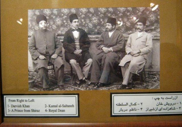 موزه صبا تهران-اجاره خودرو-اجاره ماشین